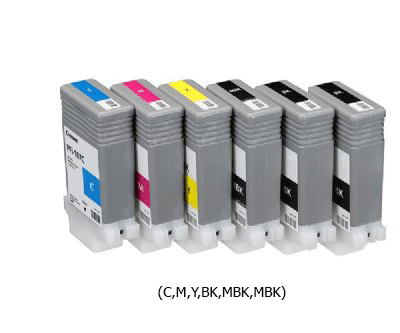 Canon iPF650 Rainbow Pack Ink